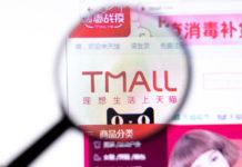 Tmall Global - TPVNews- Empresas Españolas - Tai Editorial - España